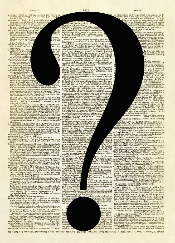 What's the question? It's up to you! This print features a large question mark symbol overprinted on a vintage dictionary page. Trendy and fun. This is an amazing image printed on an upcycled vintage