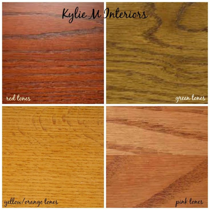 oak coloring suggestion.  how to mix and match wood stains and tones with cabinets, flooring and furniture