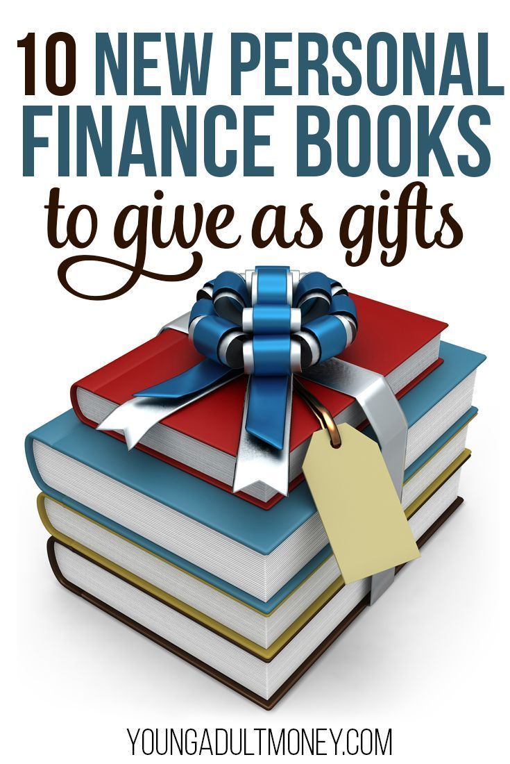 Are you looking for a good gift to give? Personal finance books make great gifts, and this post has 10 NEW personal finance books for you to give as gifts.  All 10 of these books were published in 2016 so there's a good chance that the person you are giving it to has not read it yet! via @YoungAdultMoney