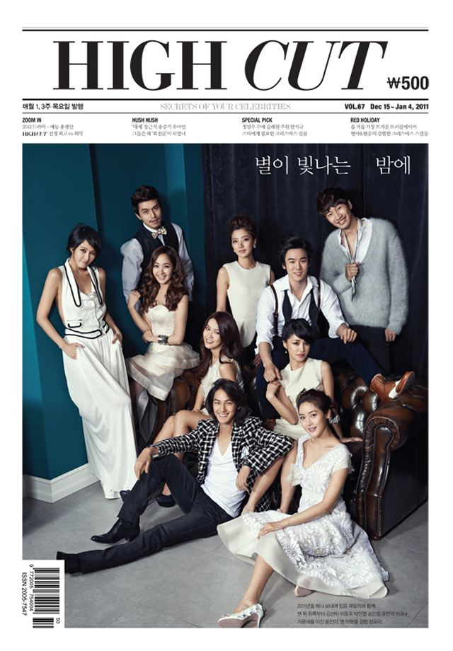 Lee Dong Wook, Kim Sun Ah, Kim Bum, And Other King Kong Entertainment Artists For High Cut Cover