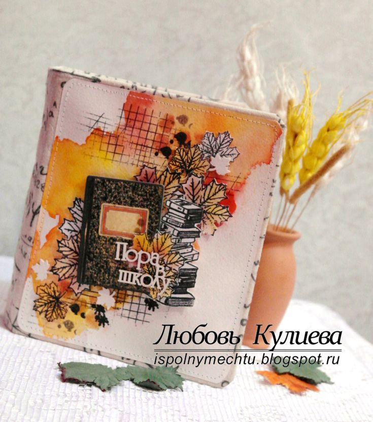 """ЯрСК: СП """"Школьный роман"""". Готовые альбомы."""