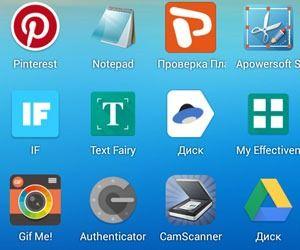 приложения андроид для блога