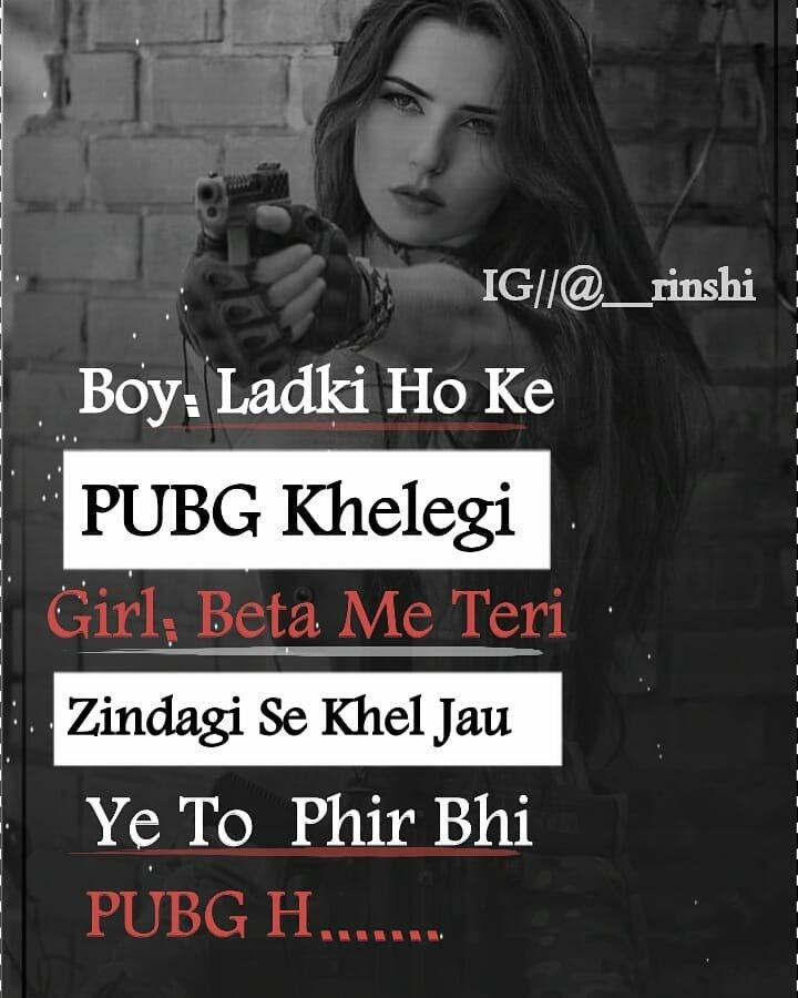 Malik In 2020 Bad Words Quotes Crazy Girl Quotes Cute
