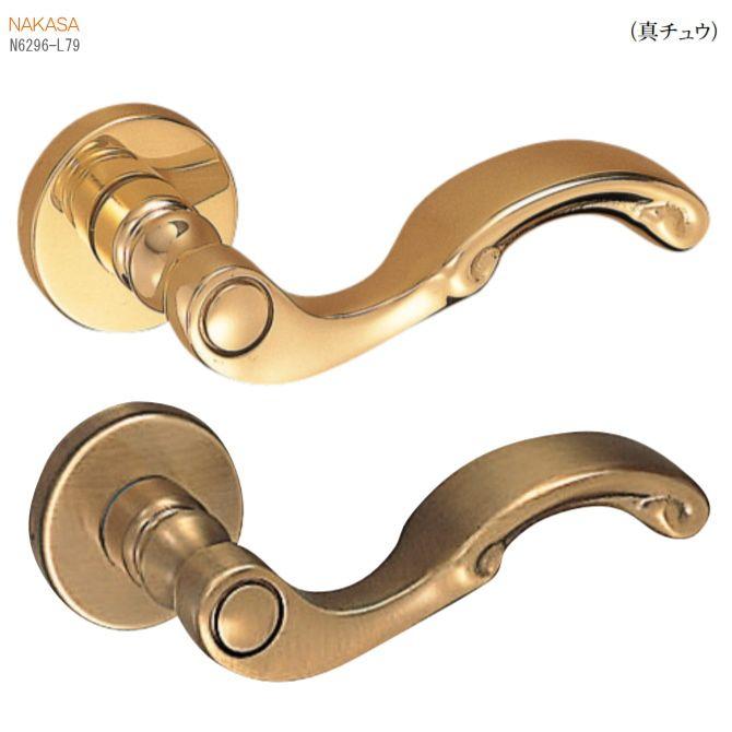 アンティーク風レバーハンドル 真鍮 丸座 ドアレバー 空錠 表示錠 間仕切錠 レバーハンドル 間仕切 室内ドア