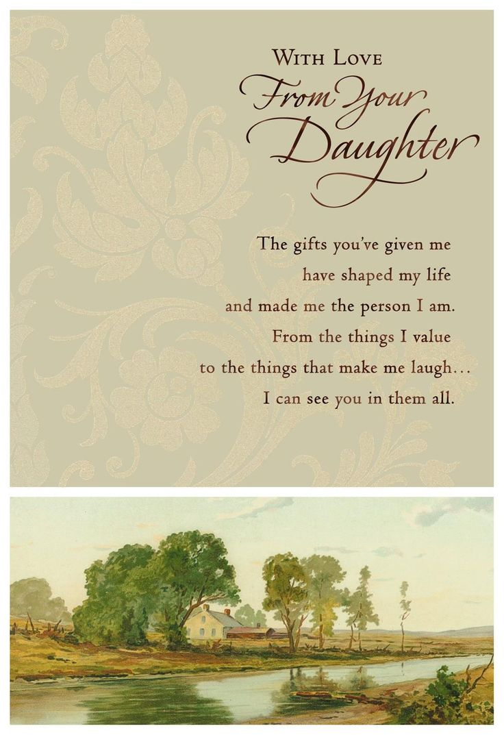 7 Best Fathers Day Images On Pinterest Birthdays Card Sentiments