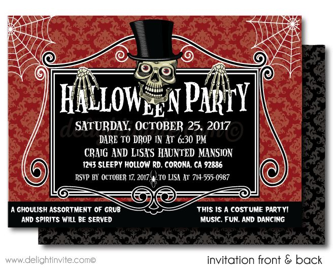 Adult Halloween Party Invitations Part - 42: Spooky Halloween Party Invitations, Halloween Printable Digital Files,  Halloween Digital Downloads, Scary Halloween