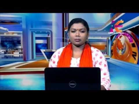 Kerala Express News Bulletin at 5 pm on 12-04-2017