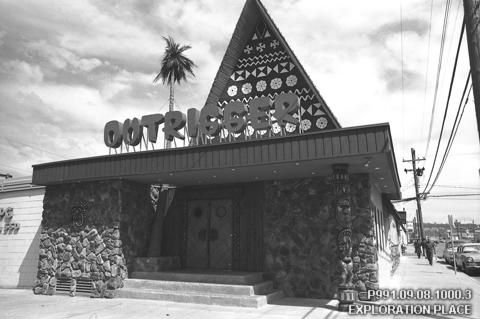 The Bamboo House (formerly the Outrigger) , Prince George, BC, Canada (restaurant) -- Tiki Central