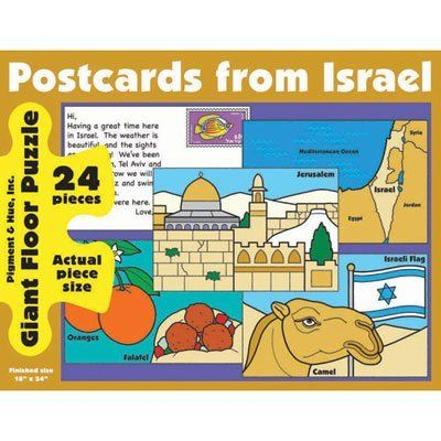 Postcards from Israel Giant Floor Puzzle 24pc by Pigment & Hue, Inc.. $11.99. 24 pieces. Great Gift!. Connects your child with the Holy Land. 18 x 24 inch finished size. Postcards from Israel is the theme of this Giant Floor Puzzle for kids. Images of Jaffa Oranges, Felafel, Camels, the Israeli flag, the Old City of Jerusalem, Map of Israel and more. Perfect first puzzle for ages 3/+