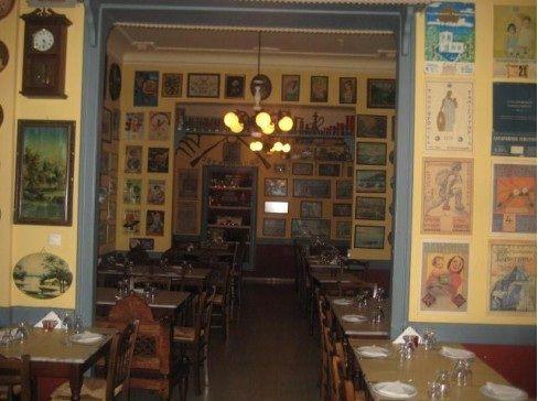παραδοσιακο καφενειο λουμιδης - Αναζήτηση Google