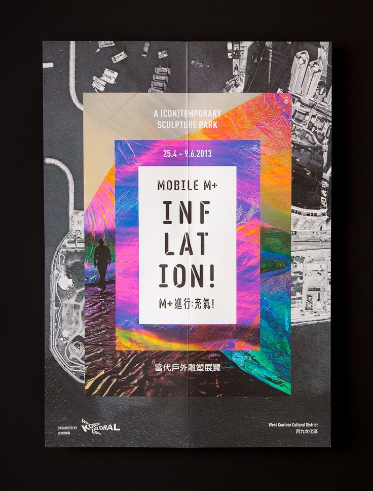 Print for Mobile M+ Inflation! designed by Studio Hato.