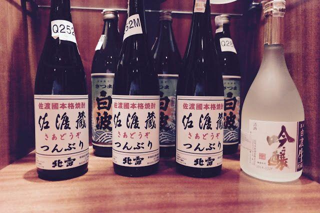 PANDA JAJAN: [Resto&Food] Kushi-Yaki Umena-Dori Japanese Resto ...