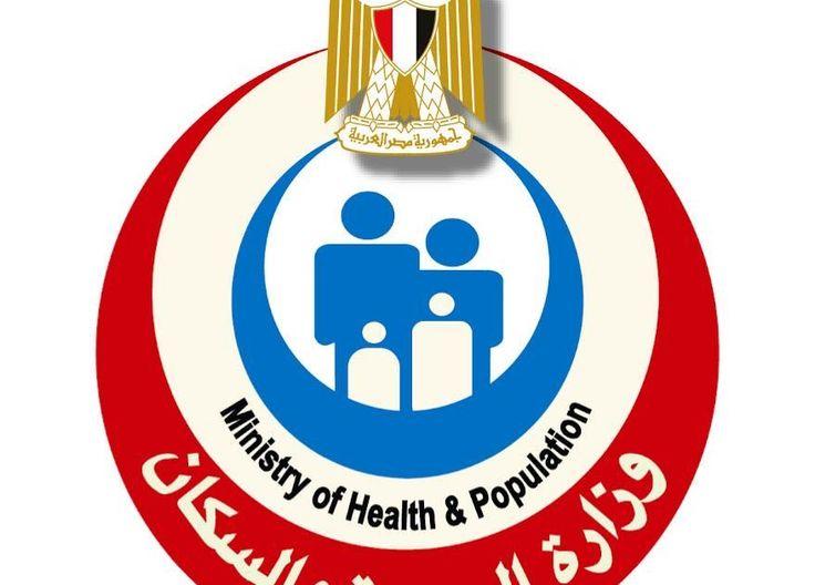 الصحة وفاة أول حالة من فيروس الكورونا المستجد بمصر يبلغ من العمر 60 عاما ظهرت عليه أعراض مرضية تتمثل فى إرتفاع بدرجة الحرارة عند وصوله Blog Blog Posts Post