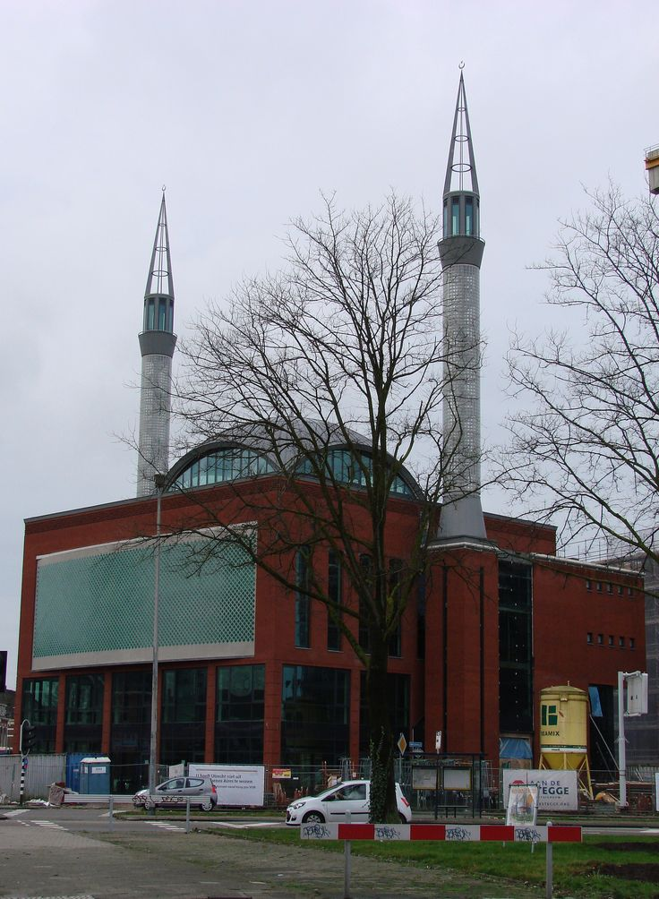 Ulu Mosque, Utrecht, The Netherlands
