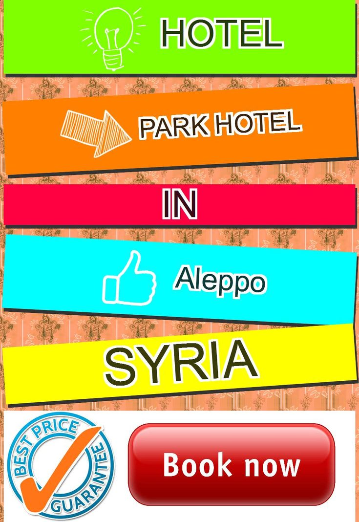 PARK HOTEL in Aleppo, Syria. For more information, photos, reviews and best prices please follow the link. #Syria #Aleppo #travel #vacation #hotel