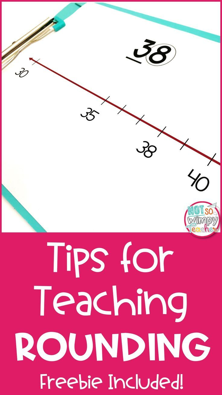 Tips for Teaching Students to Round | TpT FREE LESSONS | Pinterest