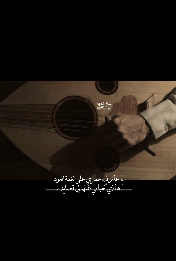 تصاميم كودات سنابات مخطوطات رمزيات افتارات هيدرات خطوط عبارات مخطوطات تصميم Iphone Wallpaper Quotes Love Cute Love Images Beautiful Arabic Words