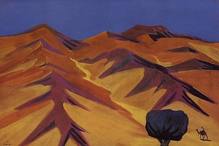 Martiros Saryan/desert 1911