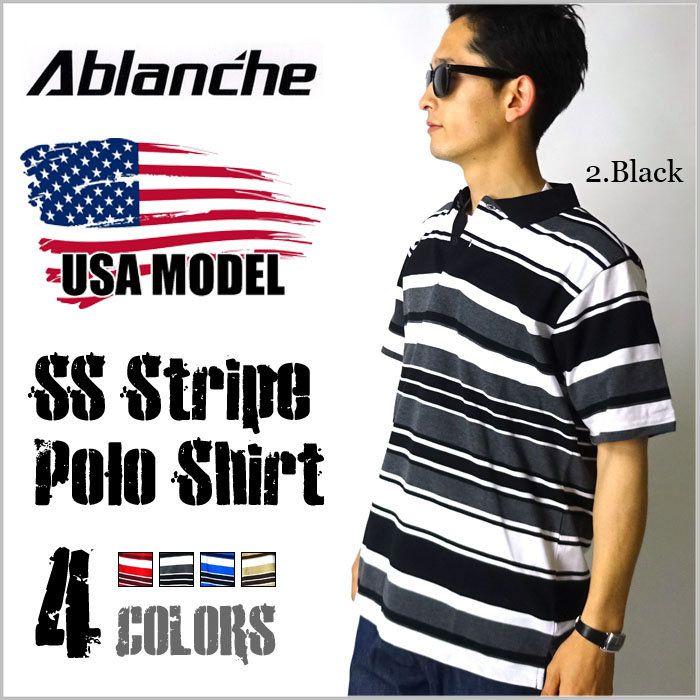 【楽天市場】Ablanche SSストライプポロシャツ 9PS06 【全4色】 【半袖ポロシャツ ボーダー タトゥー ダンス ストリート スケーター ダンス ローライダー ホットロッド 大きいサイズ メンズ シャツ L LL 2L 3L 4L XL 2XL 3XL】:LA Street Style BE FREE