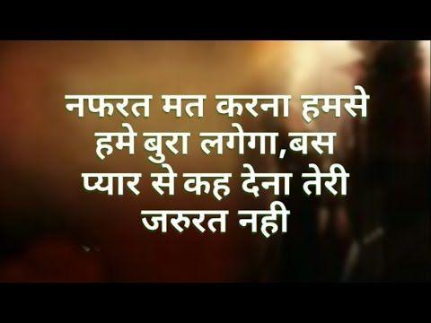 suvichar bharosa hindi quotes स व च र भर स