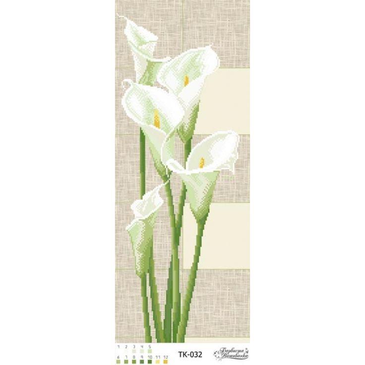 ТК-032 Белые лилии лен 23х58. Барвиста вишиванка. Схема на ткани для вышивания бисером