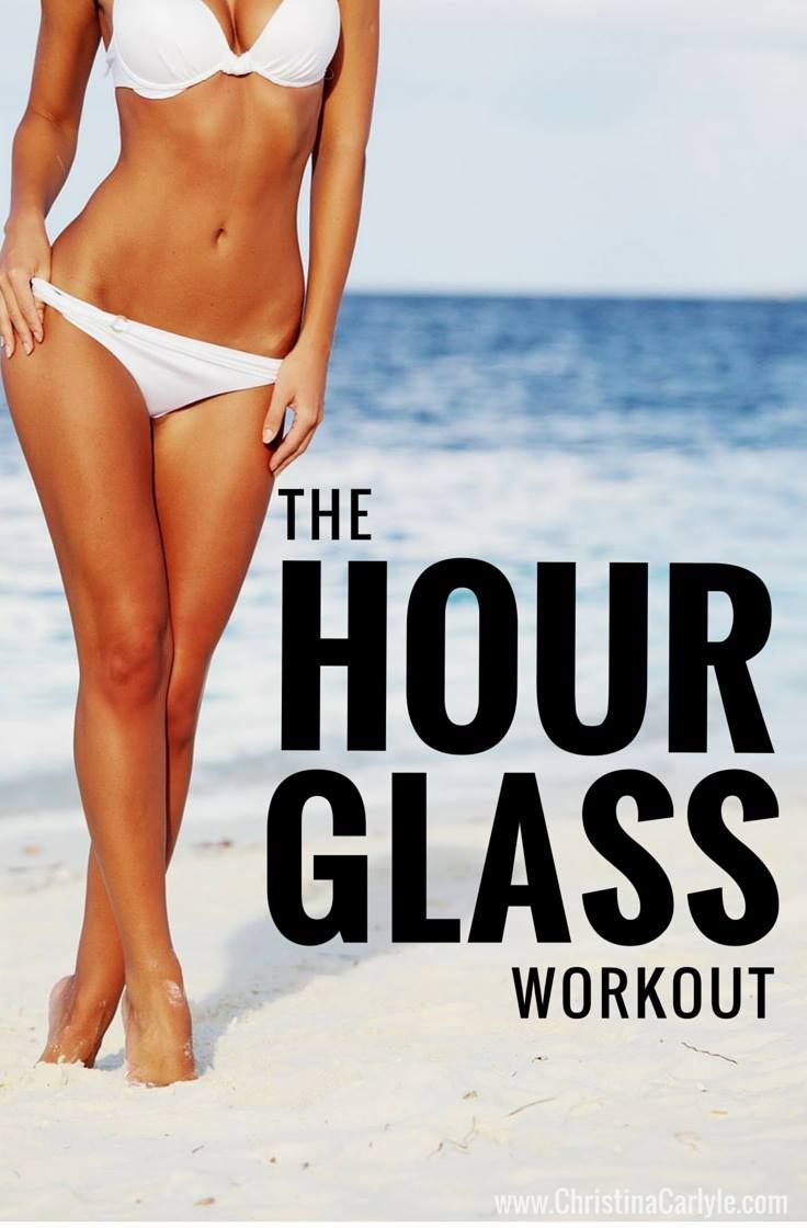 The Hourglass Workout