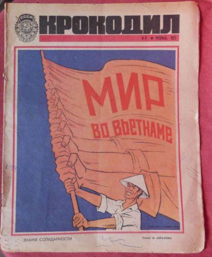 1973-SOVIET-USSR-PROPAGANDA-POSTER-PEACE-IN-VIETNAM