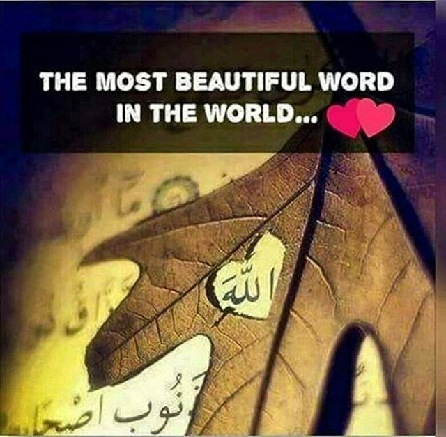 #Allahswt
