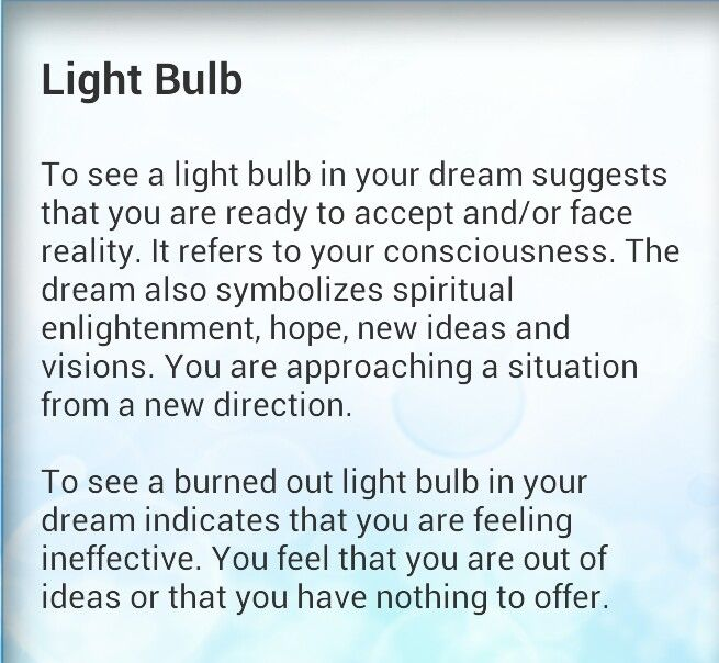 Dream interpertion single light bulb swinging
