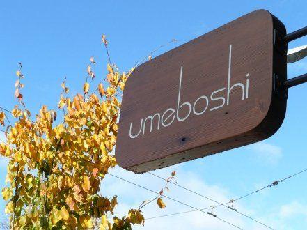 Umeboshi 3638 Main Street Footware boutique