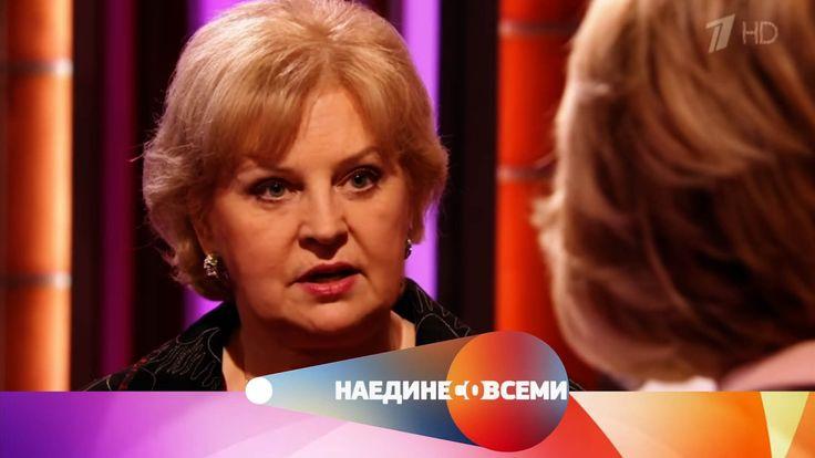 Наедине со всеми - Гость Татьяна Ташкова. Выпуск от31.01.2017