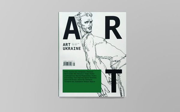 Art Ukraine magazine on Behance