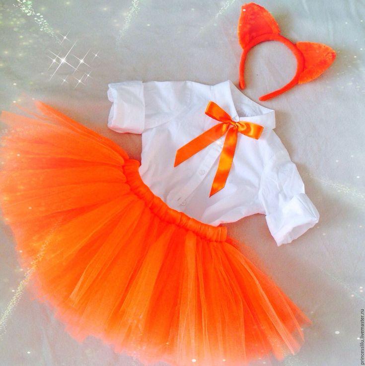 """Костюм """"Лисичка"""" - оранжевый, юбка пачка, юбка туту, костюм для девочки на нг, однотонный"""