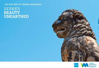 ΟΛΥΜΠΙΑΚΗ ΦΛΟΓΑ: Έγκριση πρότασης ανάδειξης του μνημείου της Αμφίπο...