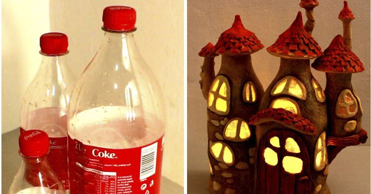 I recycled some Coke plastic bottles into a fairy house lamp. Materials used: plastic bottles, tin foil, paint, hot glue and paper clay. Have fun!