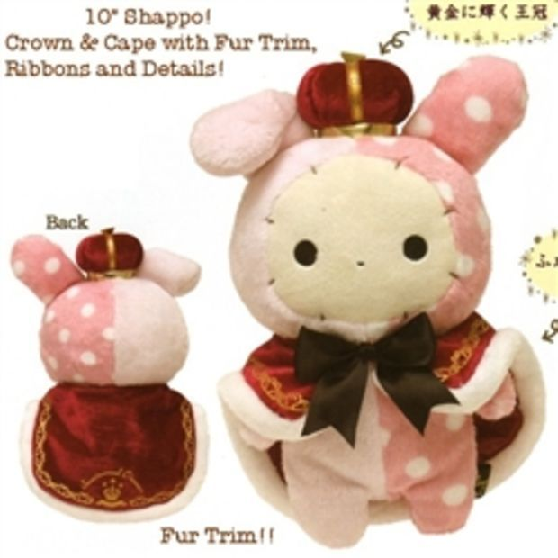 "San-X Sentimental Circus Secret Anniversary 10"" Shappo with Crown & Cape with Ribbon & Fur Trim"