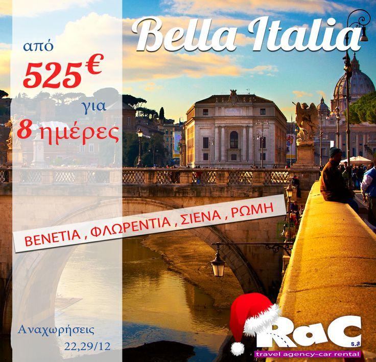 8ημερη εκδρομή στην Ιταλία (Ρώμη - Φλωρεντία - Σιένα - Βενετία ) !
