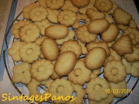 Ζαχαροπλαστική Πanos: Μπισκότα βουτύρου