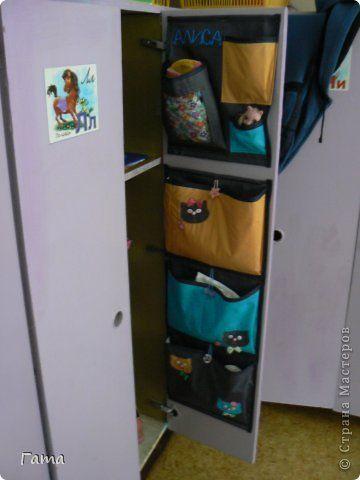 Кармашки для шкафчика в садик своими руками фото