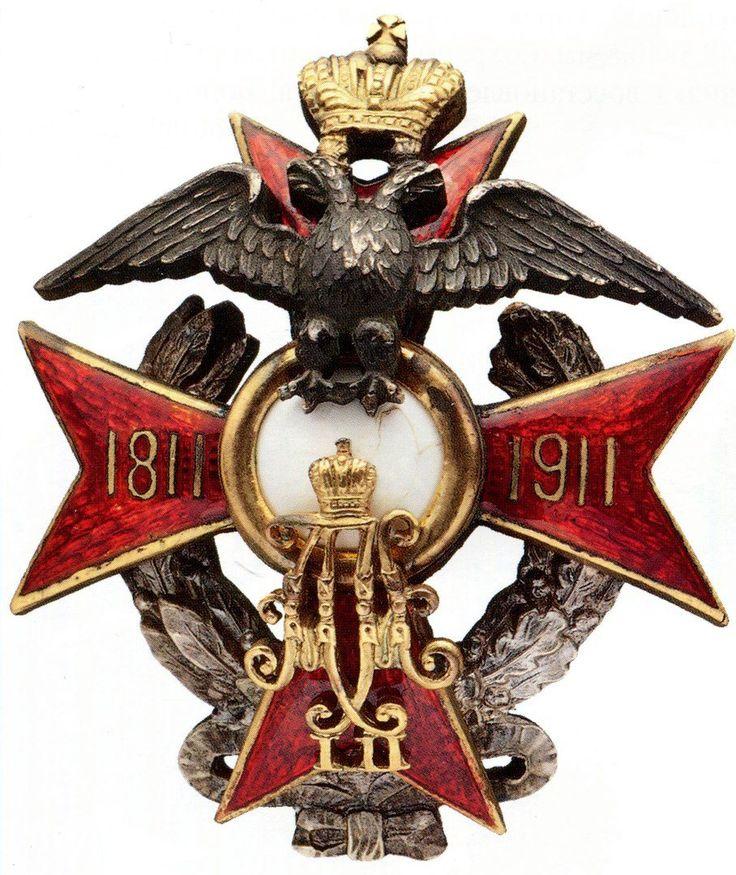 9 ноября 1911 года был утвержден знак 185-го пехотного Башкадыкларского полка.