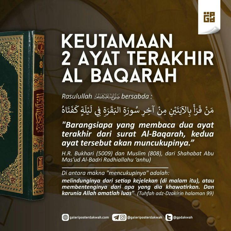 "Rasulullah ﷺ bersabda ""Barangsiapa yang membaca dua ayat"
