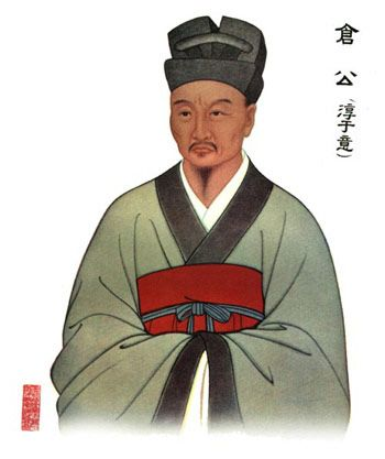 Tsang-kung lived about 200 B.C., at the beginning of the early Han Dynasty period. He is famous for keeping clinical records and case histories, thus being able to develop the concept of prognosis based on prior experience