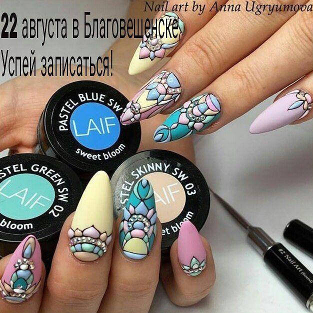 Курс «SWEET BLOOM» Многогранность nail-дизайна не знает границ, и одним из…
