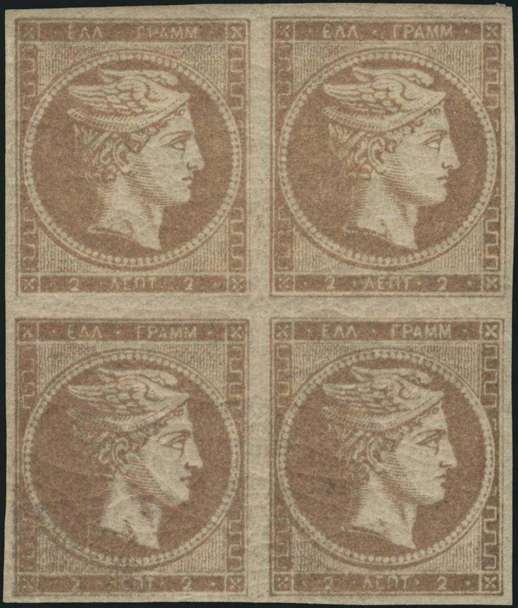 2l. bistre in bl.4, m. with full original gum. Extremely Rare. Superb quality. (Hellas 38).