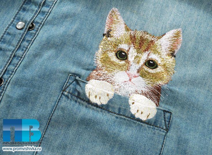 Кот в кармане #embroidery #cat #кошки #вышивка