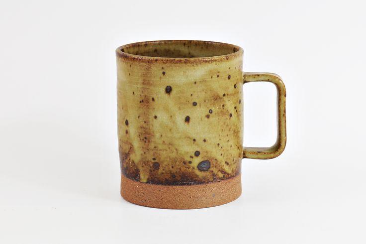 rectangle mug mustard