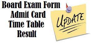 10th Board Result 2016, 12th Board Result 2016, Board Exam 2016
