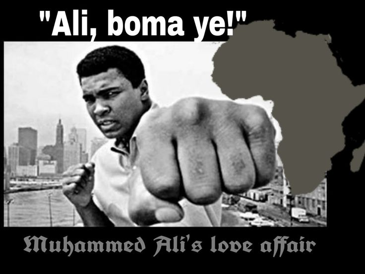 """Muhammed Ali is gone, but the memories of his love affair with the beautiful """"Mother Africa"""" lingers:"""