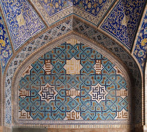 kufic calligraphy, isfahan, iran october 2007