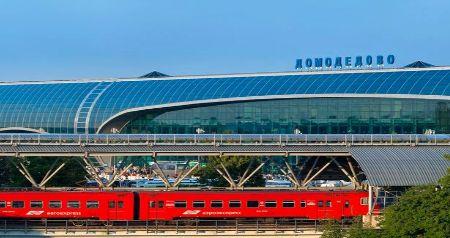 В аэропорту Домодедово появится уникальный железнодорожный терминал - Сайт…